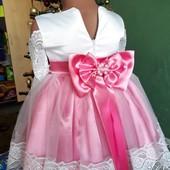 Пышное платье на принцессу, пошив на заказ