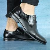 Туфли классические, кожа, р. 39-45, код gavk-10623