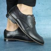 Туфли классические, кожа, р. 40-45, код gavk-10622