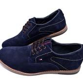 Мокасины мужские нубук Multi Shoes Stael