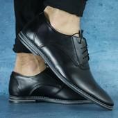 Туфли мужские классика, кожаные, р. 39-45, код gavk-10611