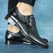 Туфли мужские классика, кожаные, р. 39-45, код gavk-10601