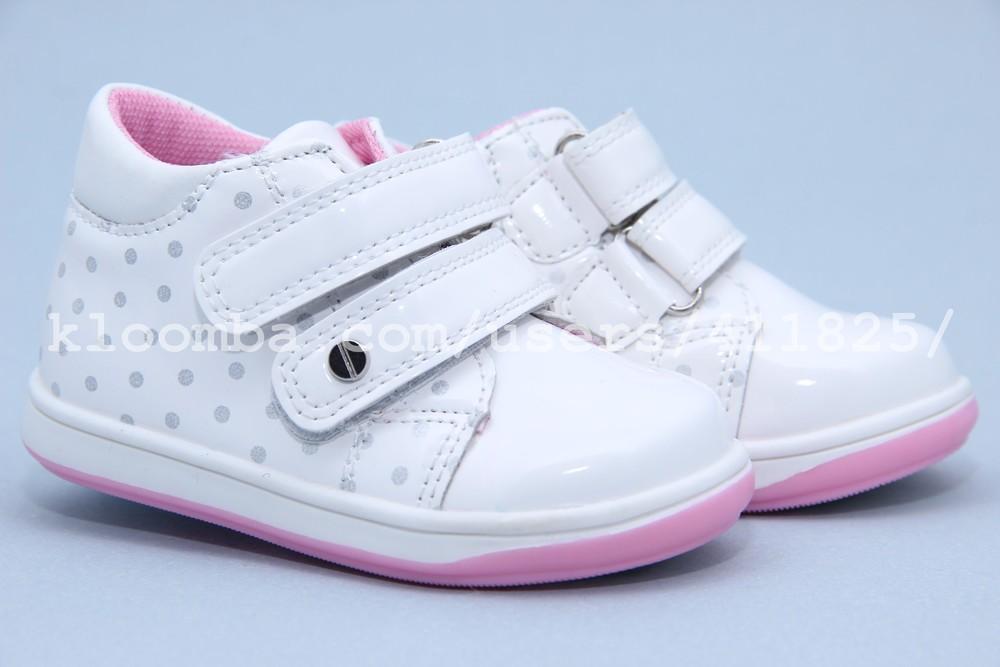 Новые ботинки с.луч a7278 белые. маломерят! размеры:23 фото №1
