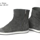 Стильные кожаные ботинки Soldi в наличии