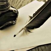 Написання курсових, дипломних, контрольних робіт