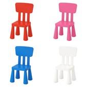 Новие якрие цвета! Детский стул, Икеа Маммут Ikea Mammut