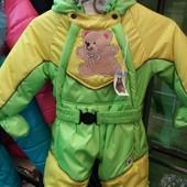 Детские весенне- зимние комбинезоны -трансформеры с отстежным мехом от 0 до 2 лет, цвета разные
