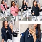 Женская куртка с оригинальными рукававами