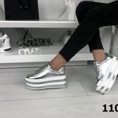 Серебристые кеды на высокой подошве , ботинки на платформе