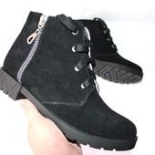 Женские ботинки, натуральная замша