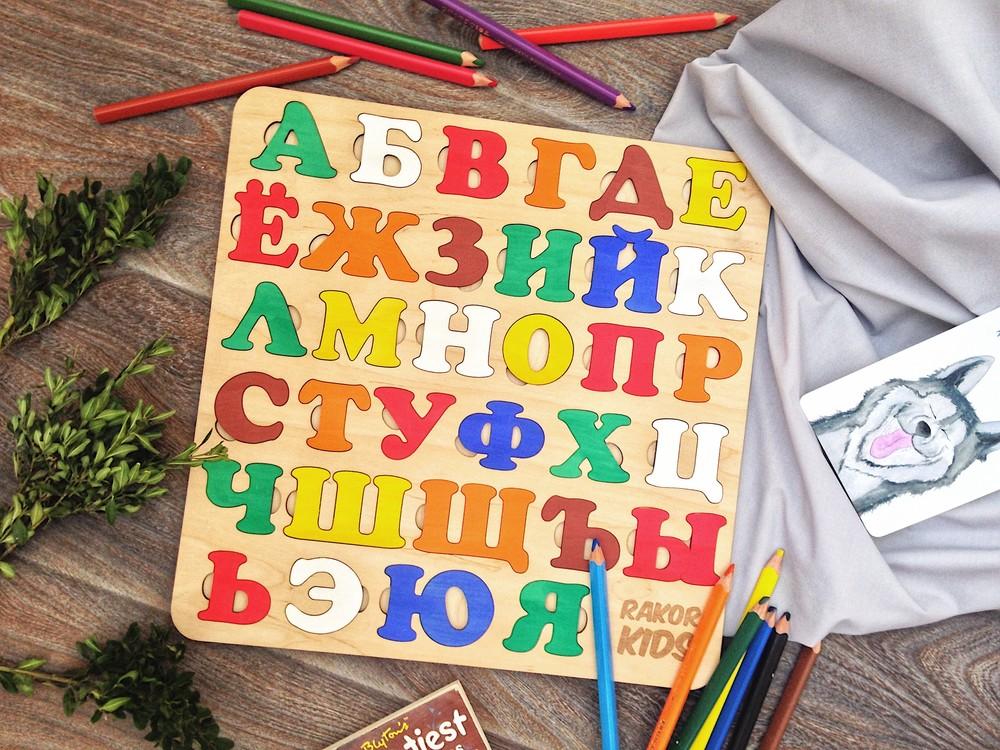 Цветная азбука. сортер, эко-пазлы из дерева, детская азбука. фото №1