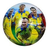 Мяч футбольный EV 3152-1