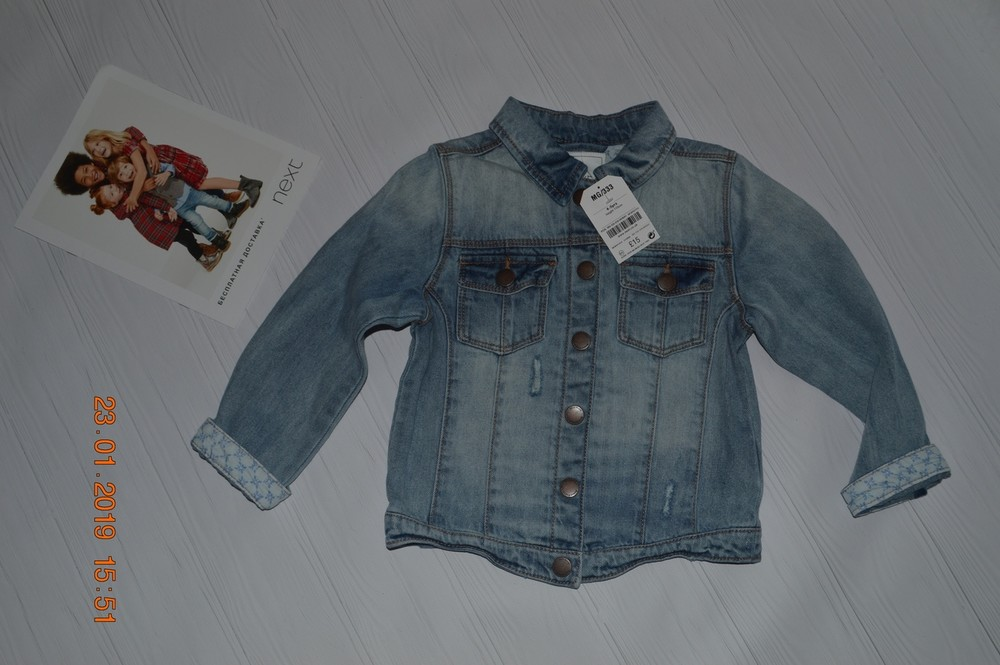 Нові стильні джинсові куртки next для дівчат розм. 2-3 р./98 по 6-7 р./122 в наявності фото №1