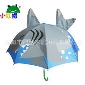 Прочный яркий зонт для мальчика