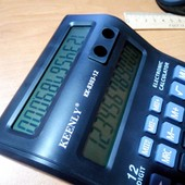 Калькулятор Кeenly KK 8303-12, 2 дисплея, подставка для ручек