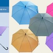 Зонт детский Зонт H12982