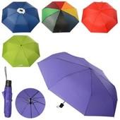 Зонтик детский М 1650