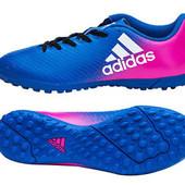 Сороконожки кроссовки Adidas X 16.4 tf (40,5)