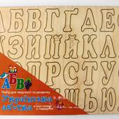 Деревяные пазлы Украинская или англ. азбука Большая буквы 5 см. Маленькая буквы 3 см