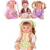 Интерактивная кукла Алина 5079 в рюкзаке, музыкальная Кукла 5138 в ассортименте
