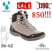 -50-70%.Супер ціна на зимові ботинки які не промокають!Франція