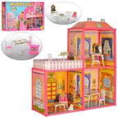 Кукольный домик для Барби 2 этажа, 4 комнат с мебелью! Высота 72 см!