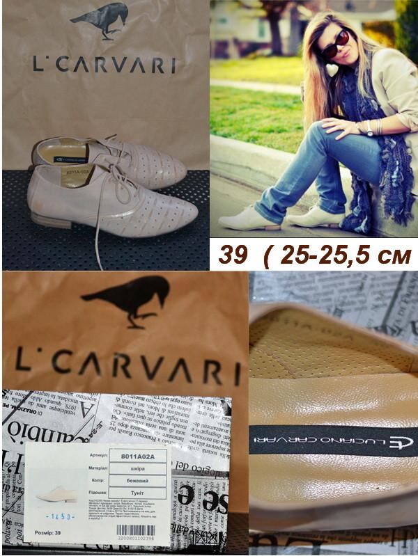 Туфли кожаные le carvari фото №1