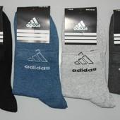 Носки мужские спортивные за 4 пар  41-44 размер