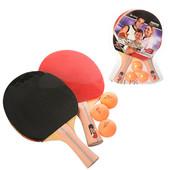 Ракетка для настольного тенниса 1251 (набор для настольного тенниса): ракетка 2шт + 3 шарика