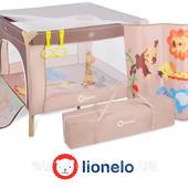 Манеж Lionelo Stella lo.st01 -lo.st02
