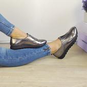 Новинка! Стильные туфли, мокасины