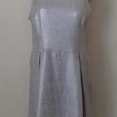 Нежное красивое платье с напылением