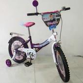 Велосипед Tilly Стюардеса 18 T-21827