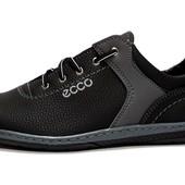 Мужские кроссовки производства Украина - хорошее качество (Z-26)