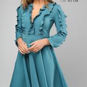 платье силуэта «песочные часы» р44-48 синий 12083199