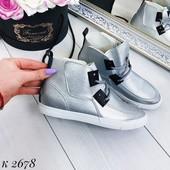 Ботинки 39  25 см