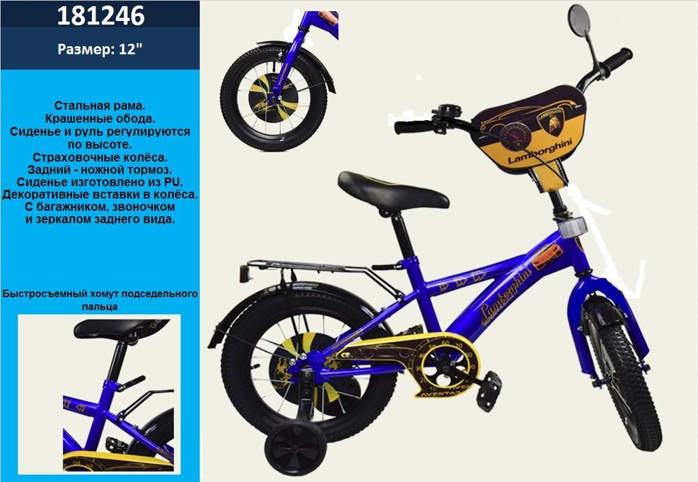 """Велосипед 2-х колес 12"""" 181246   со звонком, зеркалом,без ручного тормоза фото №1"""