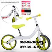 Беговел Профи M 3843 детский велобег алюминий Eva колеса Profi Kids
