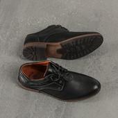 W9977 Туфли мужские