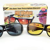 Очки для водителей HD Vision 2шт  желтые, черные