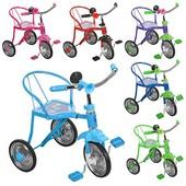 Трехколесный детский велосипед LH 701