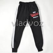 Спортивные штаны для мальчика 8-12 лет лет Турция черные