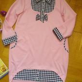 Сукня в стилі бохо2