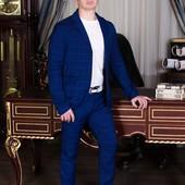 Стильный мужской костюм 44-50р