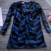 Платье с бусинами в школу