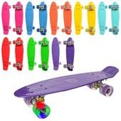Скейт MS 0848-5