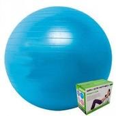 Мяч для фитнеса с коробкой
