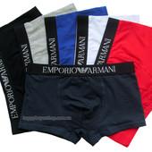 Emporio Armani (Армани) мужские трусы боксеры. Хлопок