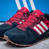 Кроссовки мужские Adidas City Marathon р. 41-44, код kv-11681