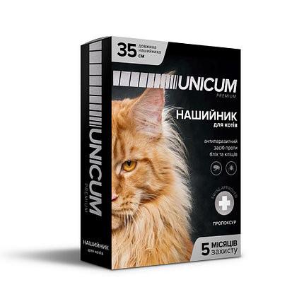 Unicum premium ошейник для кошек от блох и клещей, 35 см фото №1